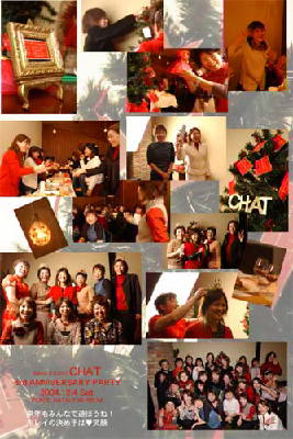 CHAT 3周年 PARTY